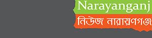 news narayanganj