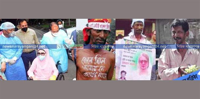 খালেদার মুক্তি : নারায়ণগঞ্জের রিজভীর অনশনে মৃত্যু কী মনে রাখবে দল