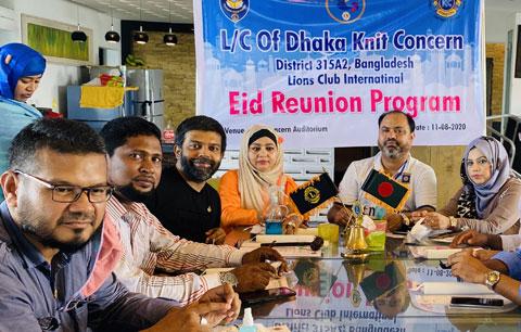 ১০হাজার বৃক্ষরোপণ করবে লায়ন্স ক্লাব অব ঢাকা নিট কনসার্ন