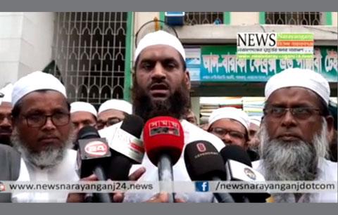 হেফাজতে ইসলাম সহিংসতা পছন্দ করে না : মামুনুল হক
