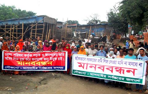 নারায়ণগঞ্জ জেলা পরিষদের বিরুদ্ধে বিভিন্ন দপ্তরে স্মারকলিপি