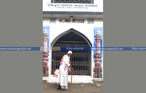 তৃতীয় জুমাতেও মসজিদ বন্ধ দেখে মন ভার করে ফিরে যায় মুসল্লিরা