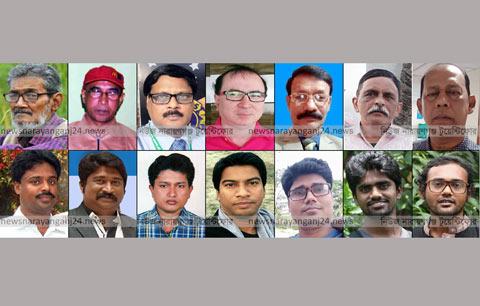 নারায়ণগঞ্জে সাংবাদিকেরা অসুস্থতার থাবায়