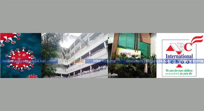 আইডিয়াল বেইলীর মতো বকেয়া বেতন আদায়ে সময় বেধে দিল এবিসি স্কুলও