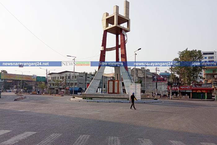 ভয়াবহ বিপর্যয়ের পথে নারায়ণগঞ্জ