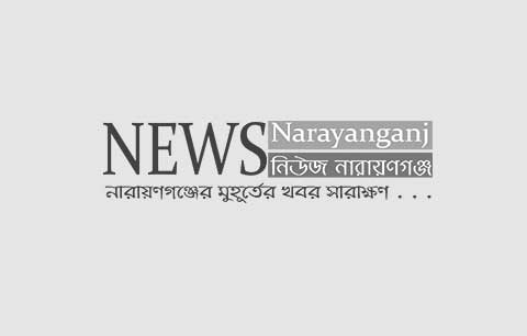 Nightingale of Narayanganj